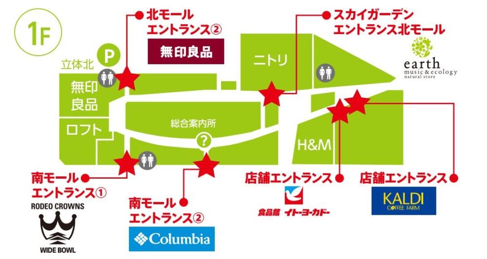 ららぽーと新三郷1F-福袋待ち列
