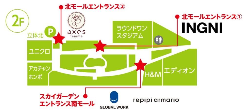 ららぽーと新三郷2F-福袋待ち列