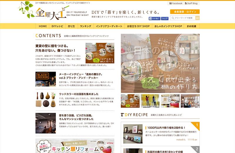 20160108_kinyou