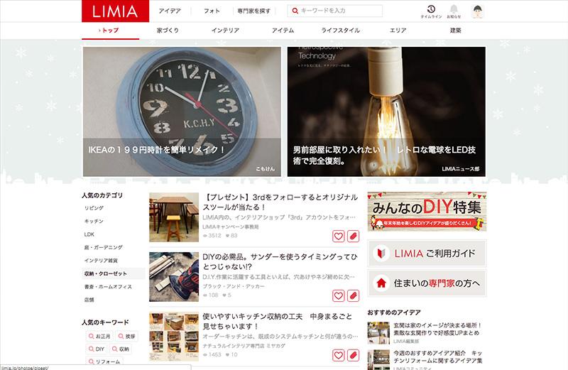 20160108_limia