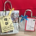 2016年福袋☆図書館で福袋?!早稲田図書館に行ってきたよ☆1月6日も開催!!