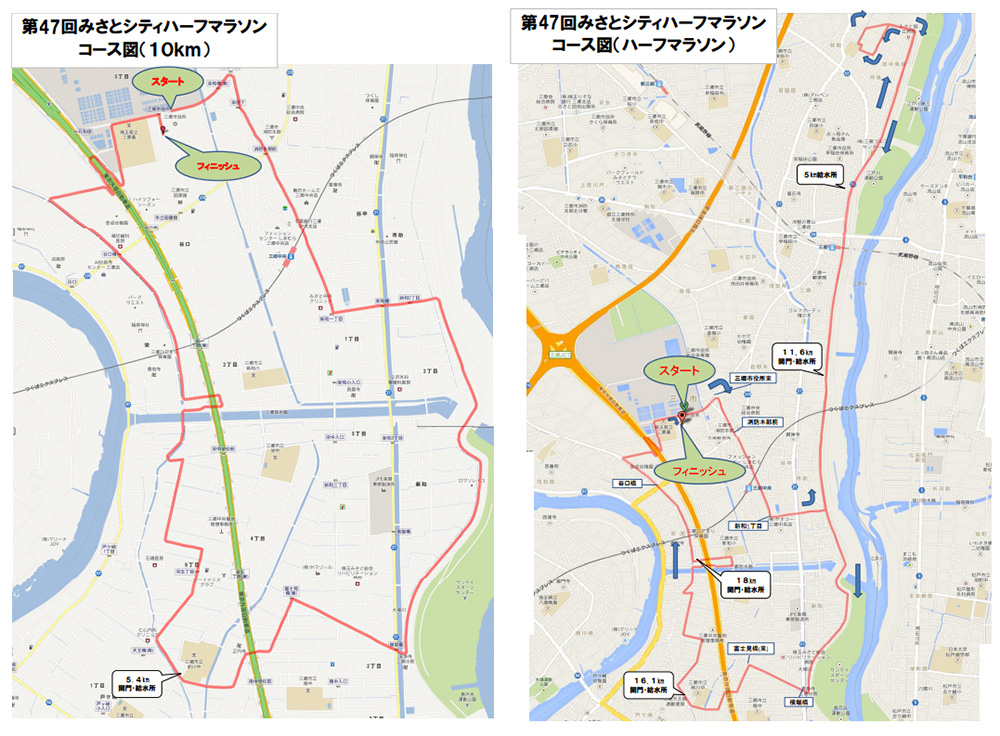 47citymap