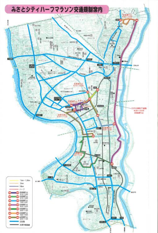 47citymap_kisei