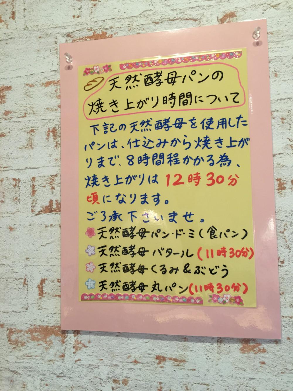 写真 2016-01-28 16 42 30