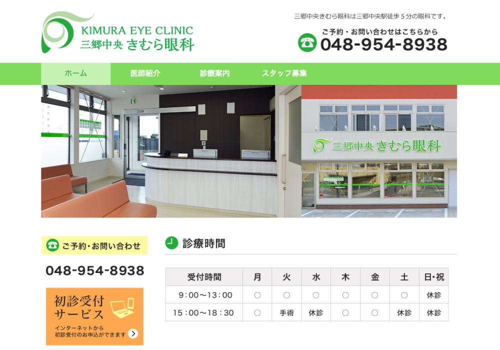 kimuraganka_eyecatch