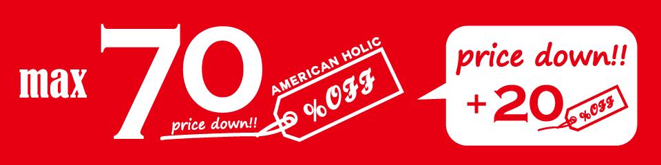 american holic-2
