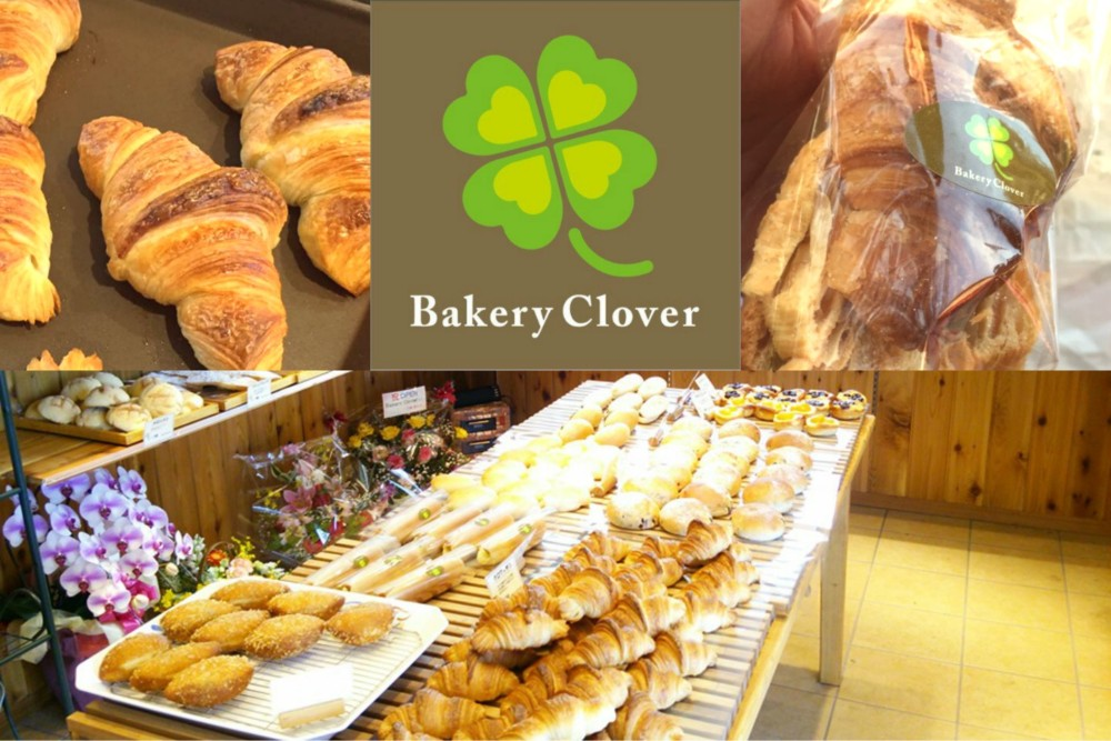 FotoJet Collage-bakery clover