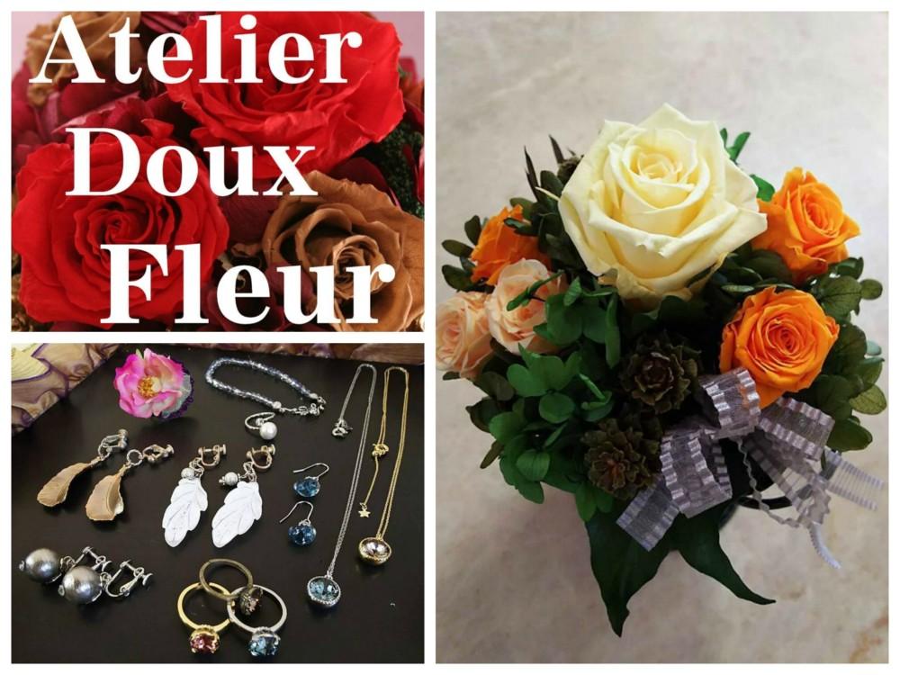 fotojet-collage-atlierdouxfleur