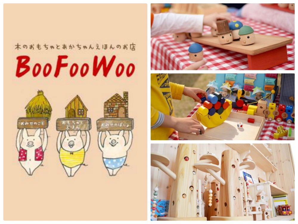 FotoJet Collage-boofoowoo