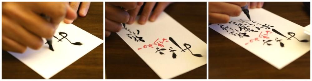 fotojet-collage-card-yoshimin2
