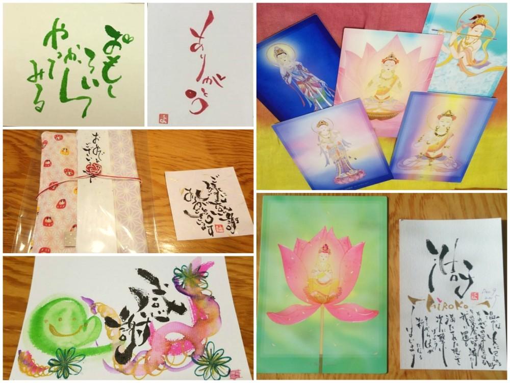 fotojet-collage-yoshimin