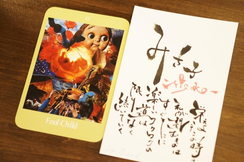 card-yoshimin-6