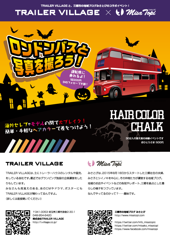 poster_misatopi