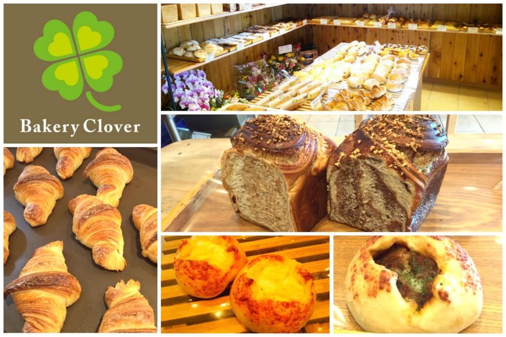 fotojet-collage-bakeryclover-misatopi
