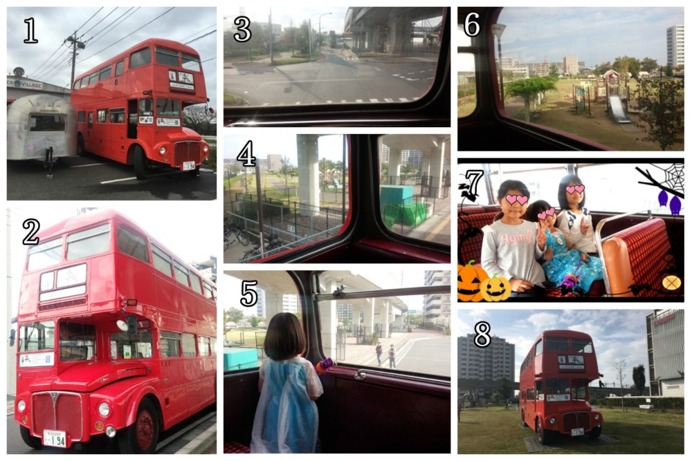 fotojet-collage-londonbus-yardin3