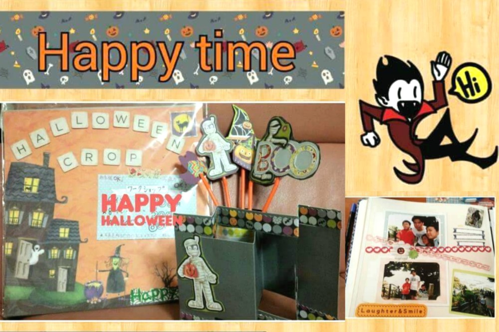 fotojet-collage-happytime