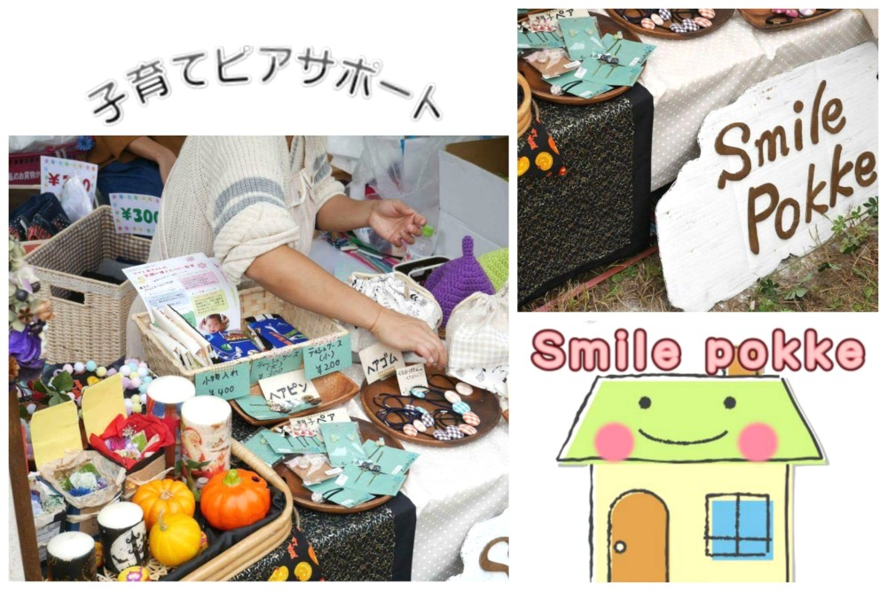 fotojet-collage-smile_pokke
