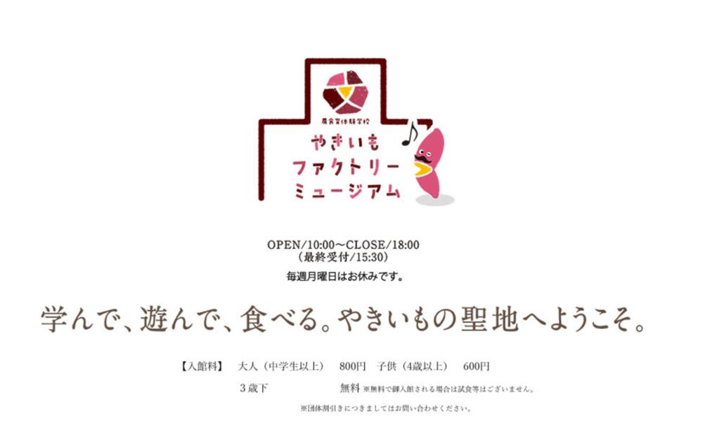 namegata_village_imo