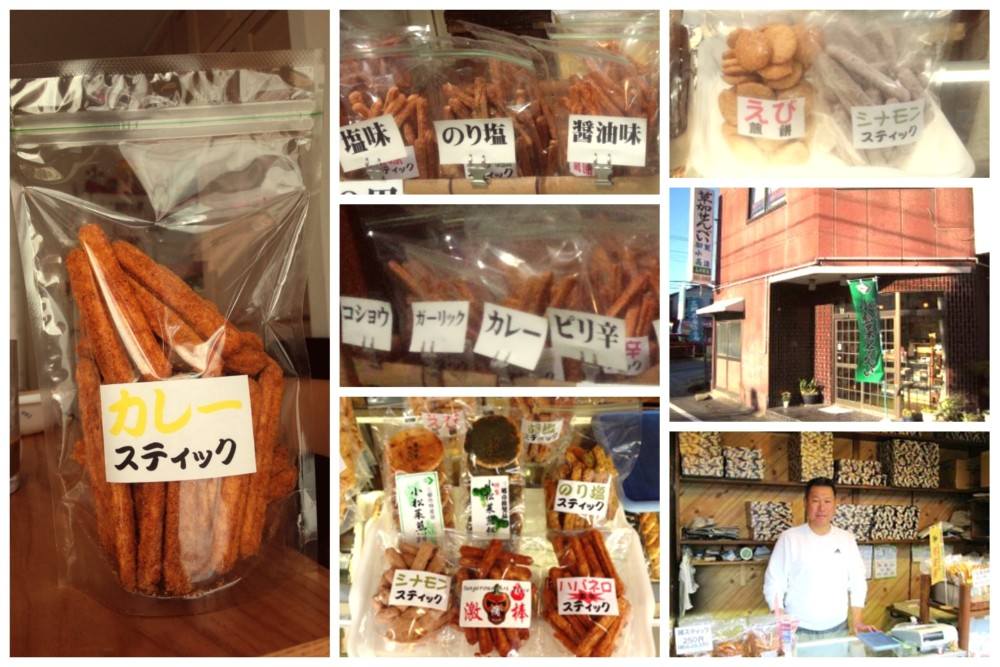 FotoJet Collage-fujimi-misatopi