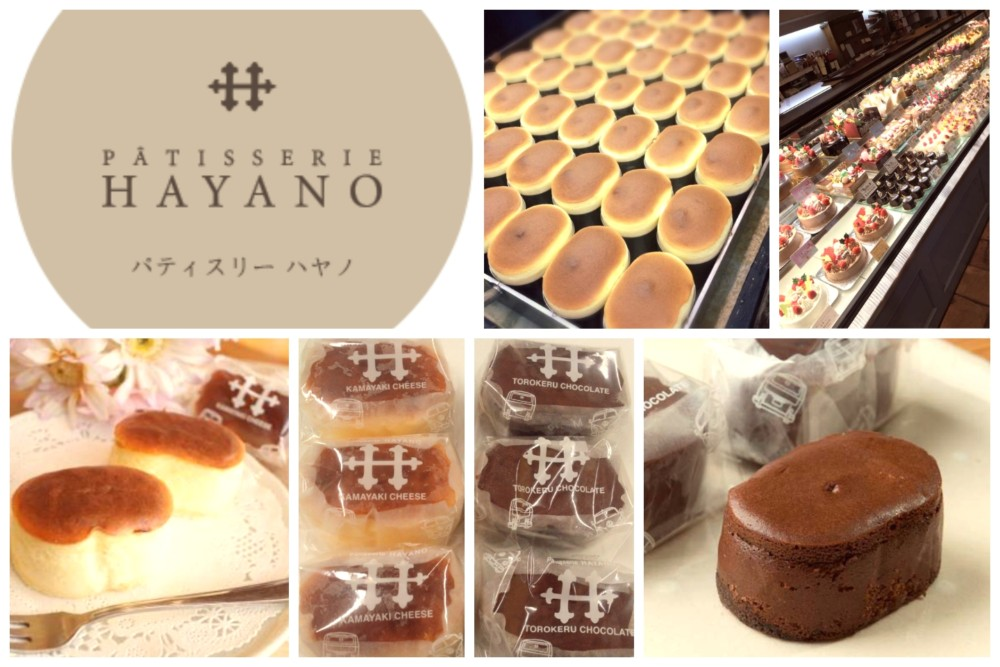 FotoJet Collage-hayano-misatopi
