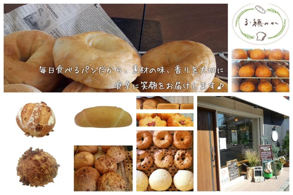 FotoJet Collage-ruhonoka-misatopi2
